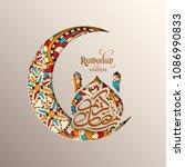 ramadan kareem greeting card...   Shutterstock .eps vector #1086990833