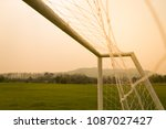 white goal  essential equipment ... | Shutterstock . vector #1087027427