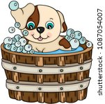 cute dog taking a bath in... | Shutterstock .eps vector #1087054007