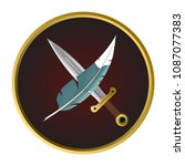 feather and sword. proverb the... | Shutterstock .eps vector #1087077383