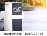 valet parking point for... | Shutterstock . vector #1087177463