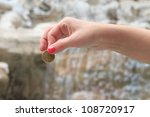 fountain coin toss