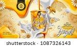 delicious honey yogurt ad with... | Shutterstock .eps vector #1087326143