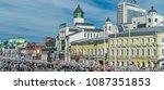 ulyanovsk  russia   may 9  2018 ...   Shutterstock . vector #1087351853