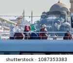 unidentified people enjoy on... | Shutterstock . vector #1087353383