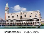 sea view of piazza san marco in ...