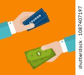 flat design of exchange coupon... | Shutterstock .eps vector #1087407197