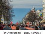 ulyanovsk  russia   may 9  2018 ...   Shutterstock . vector #1087439087