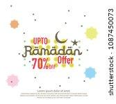 ramadan sale offer banner... | Shutterstock .eps vector #1087450073