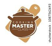 cooking master class emblem...   Shutterstock .eps vector #1087562693