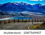 the landscape of the lake with... | Shutterstock . vector #1087569407