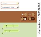 set of interfaces