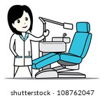 dentist chair | Shutterstock .eps vector #108762047