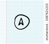 logo or label compas. line... | Shutterstock .eps vector #1087621223
