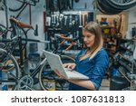 young female mechanic with... | Shutterstock . vector #1087631813