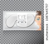 package of hydrating under eye... | Shutterstock .eps vector #1087645757