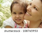 mother and baby went for a walk ... | Shutterstock . vector #108765953