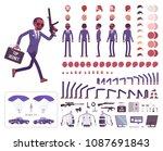 secret agent black man ... | Shutterstock .eps vector #1087691843