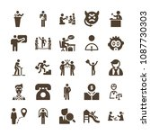 people related set of 25 icons...   Shutterstock .eps vector #1087730303