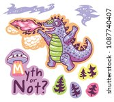 myth or not. vector stickers...   Shutterstock .eps vector #1087740407