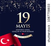 may 19th turkish commemoration... | Shutterstock .eps vector #1087758833