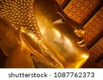 Small photo of The face of principle Buddha image in Wat Pho temple, Thailand.