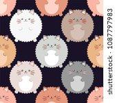fluffy cats. seamless vector...   Shutterstock .eps vector #1087797983