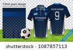 soccer jersey template  sport...   Shutterstock .eps vector #1087857113