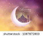 vector illustration ramadan... | Shutterstock .eps vector #1087872803