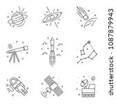 space vector icons set  outline ... | Shutterstock .eps vector #1087879943