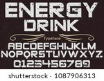 vintage font handcrafted vector ...   Shutterstock .eps vector #1087906313