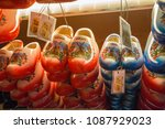 Small photo of Amsterdam, Holland, April 2018, clogs for sale at the clog factory.