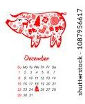 calendar 2019. week starts from ... | Shutterstock .eps vector #1087956617