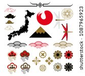 japanese pattern elements. flat ... | Shutterstock .eps vector #1087965923