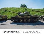 an old soviet tank near the hill | Shutterstock . vector #1087980713