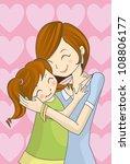i love mum | Shutterstock . vector #108806177