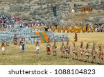 june 24  2010   cusco  peru ... | Shutterstock . vector #1088104823