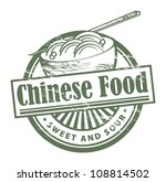 Grunge rubber stamp, with the text Chinese Food written inside, vector illustration - stock vector
