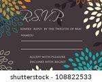 wedding card or invitation... | Shutterstock .eps vector #108822533
