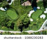 golf course. bunker. viewpoint... | Shutterstock . vector #1088230283