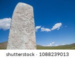 color image of a deer stone in... | Shutterstock . vector #1088239013