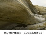 magnificent wilderness and... | Shutterstock . vector #1088328533