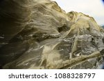 magnificent wilderness and... | Shutterstock . vector #1088328797