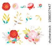 wedding watercolor set | Shutterstock . vector #1088357447