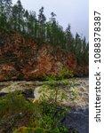 view of the kiutakongas rapids... | Shutterstock . vector #1088378387