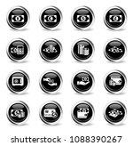 money symbols vector icons  ... | Shutterstock .eps vector #1088390267