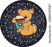 teddy bear holding a cupcake of ... | Shutterstock .eps vector #1088430587