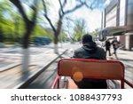 slow exposure  passenger... | Shutterstock . vector #1088437793