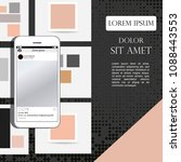 mobile application design ...