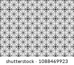 abstract geometric ornamental... | Shutterstock .eps vector #1088469923